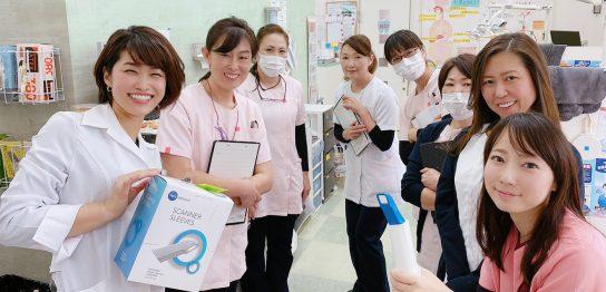 四之宮医院